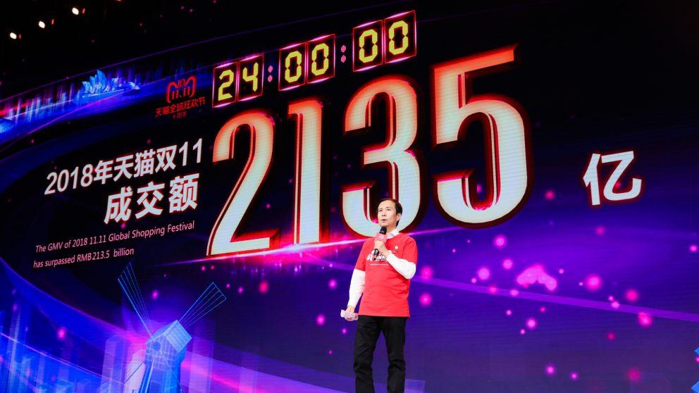Alibaba-11-11