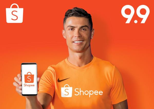 Shopee_Ronaldo
