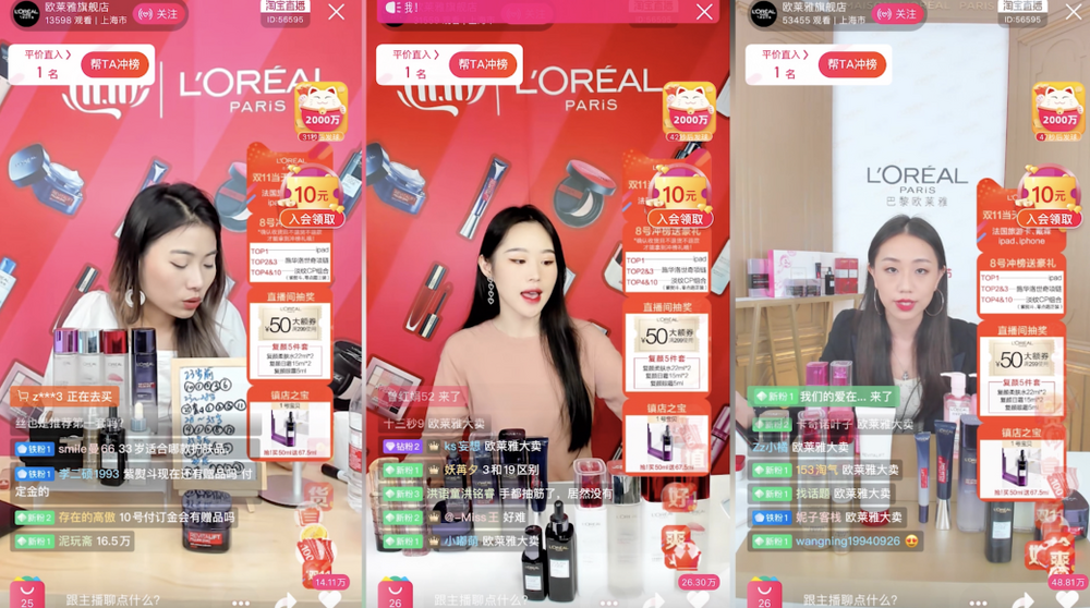 iSmart Communications Singles Day Sales
